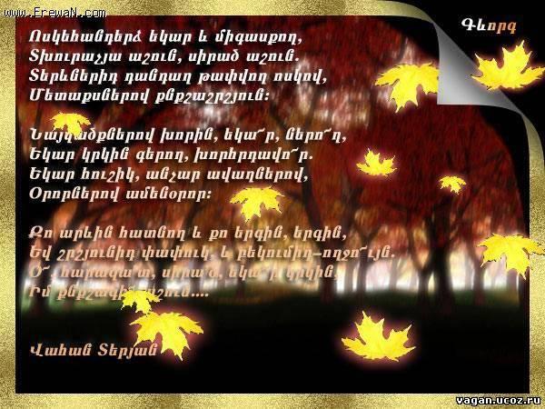 Поздравление на азербайджанском языке